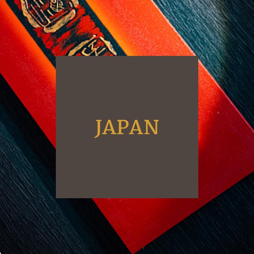 Freizeittempel Zimmer Japan 1