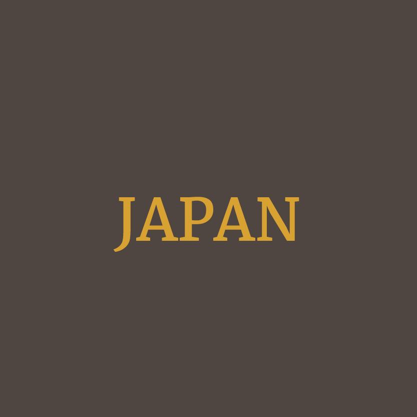 Freizeittempel Zimmer Japan 6